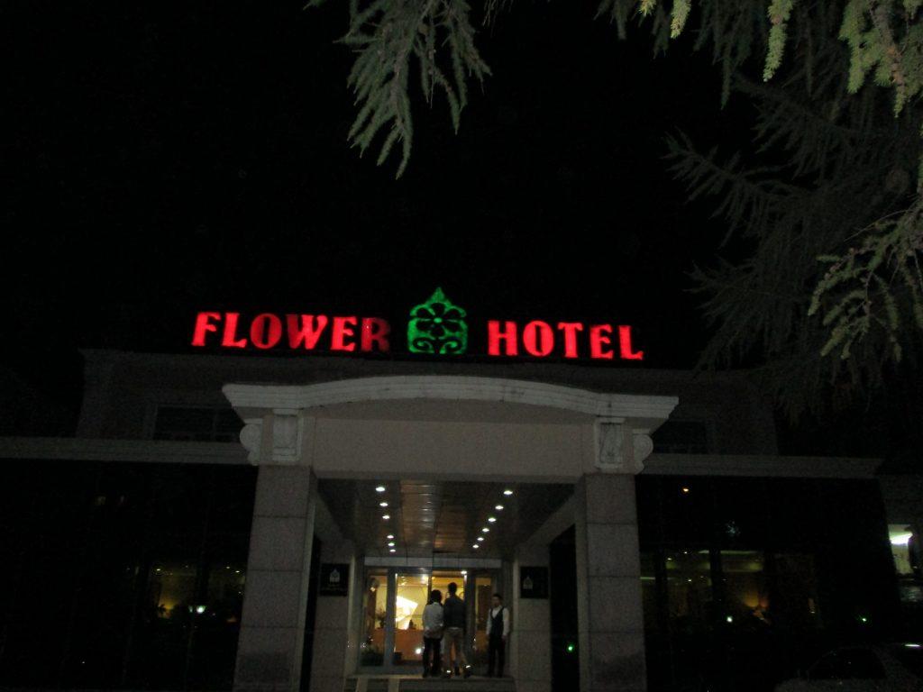 ウランバートルのフラワーホテル